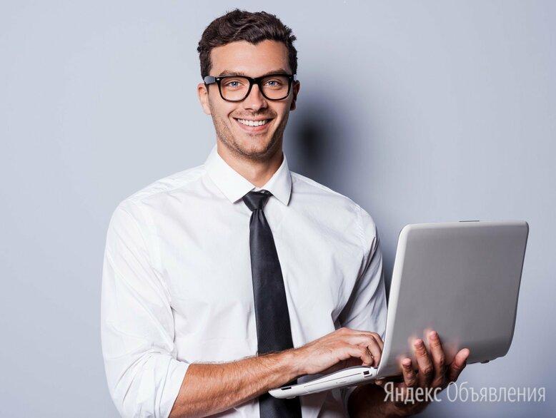 Менеджер по работе с клиентами - Менеджеры, фото 0