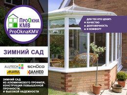 Окна - Зимний сад, 0