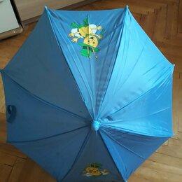 Зонты - Зонтик, 0