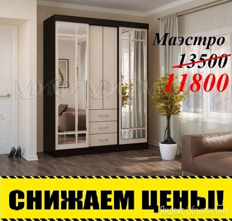 Шкаф купе по цене 13500₽ - Шкафы, стенки, гарнитуры, фото 0