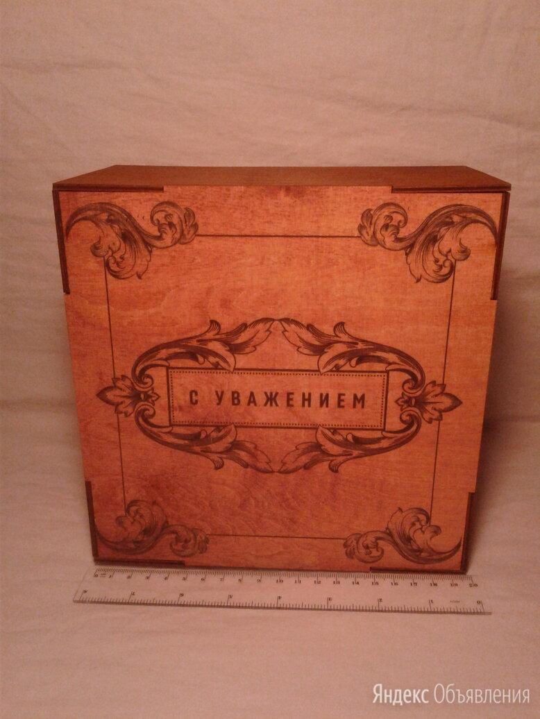Ящик для подарка по цене 400₽ - Подарочная упаковка, фото 0