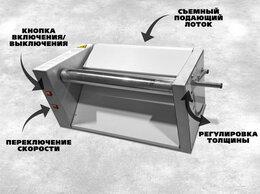 Тестомесильные и тестораскаточные машины - тестораскаточная машина ТРМ 750, 0