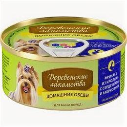 Корма  - ДЕРЕВЕНСКИЕ ЛАКОМСТВА Консервы для собак…, 0