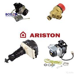 Обогреватели - Запчасти для газового котла Аристон, 0
