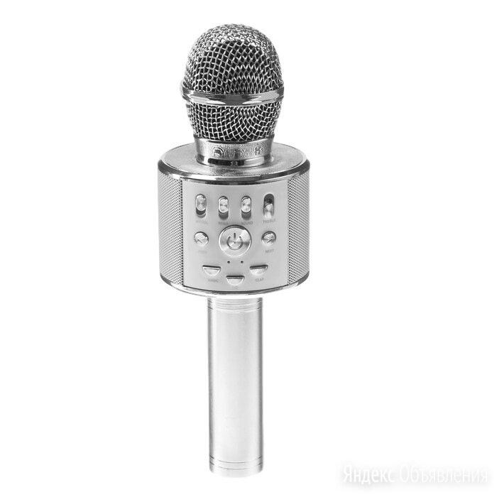 Караоке микрофон Remax К05 Серебряный по цене 3200₽ - Микрофоны и усилители голоса, фото 0