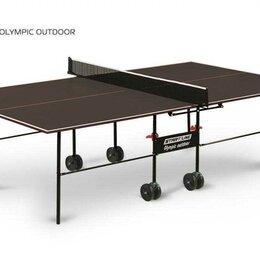 Столы - Теннисный стол Olympic Outdoor, 0