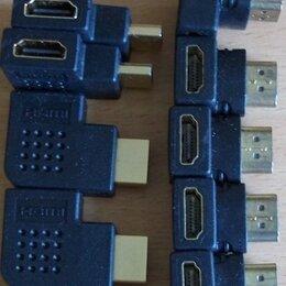 Кабели и разъемы - HDMI-HDMI Angle Adaptor's F-M - Угловые HDMI адаптеры, новые, 0