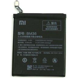 Аккумуляторы - Аккумулятор BM36 Xiaomi Mi 5S, 0