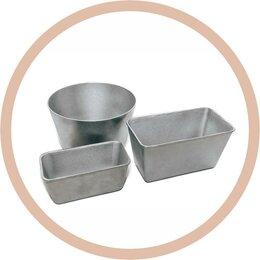 Выпечка и запекание - Хлебные формы алюминиевые Kukmara, 0