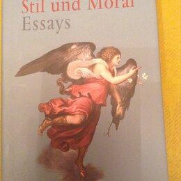 Литература на иностранных языках - Lukas Baerfuss  Stil und Moral Essays Wallstein Verlag 2015, 0