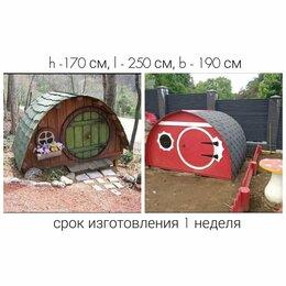 Игровые домики и палатки - Детский игровой уличный домик, 0