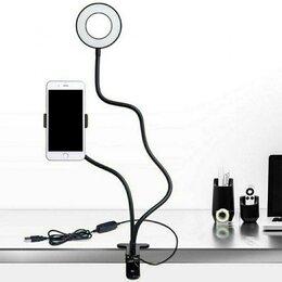 Моноподы и пульты для селфи - Кольцевая гибкая светодиодная лампа Live Stream, 0
