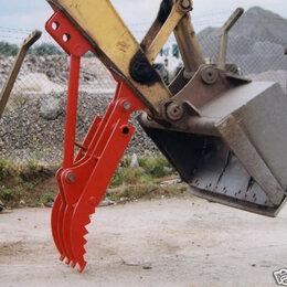 Спецтехника и навесное оборудование - Захват механический для экскаватора 15-25 тонн., 0