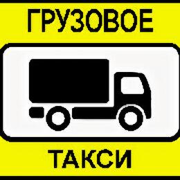 Водители - Водитель В. С., 0