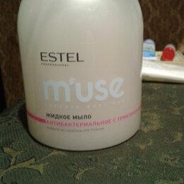 Мыло - Жидкое мыло Estel антибактериальное с триклозаном, 0