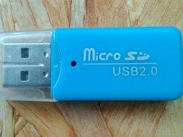 Карты памяти - Картридер MicroSD-Usb2.0, 0