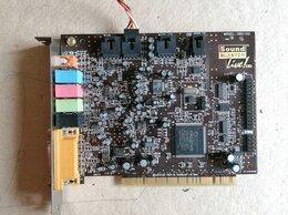 Звуковые карты - Звуковая карта Creative SB Live 5.1 PCI, 0