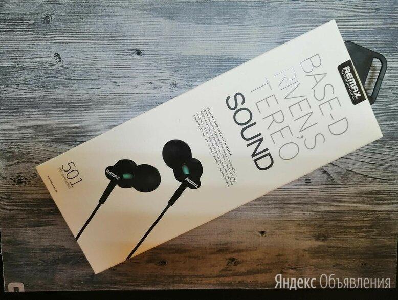 Новые наушнаки:Remax Earphone RM-501 по цене 500₽ - Наушники и Bluetooth-гарнитуры, фото 0