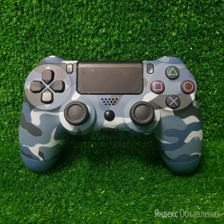 Беспроводной геймпад для PS4 (Blue camouflage) по цене 2490₽ - Рули, джойстики, геймпады, фото 0