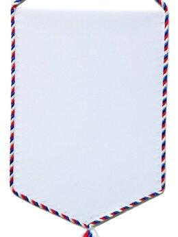 Флаги и гербы - Вымпел-заготовка, цвет-триколор под печать, 0