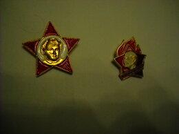 Жетоны, медали и значки - Октябрятские и пионерские значки, 0