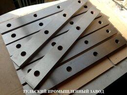 Прочие станки - ножи для резки металла ножи гильотинные в…, 0