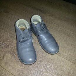 Ботинки - Ботинки дезерты Naturino , 0