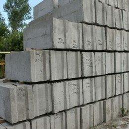 Строительные блоки - ФБС. Блоки для фундамента, 0
