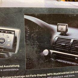 Автоэлектроника и комплектующие - Хэнд фри - Ego Look Set GB, 0