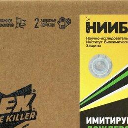 Отпугиватели и ловушки для птиц и грызунов - Средство уничтожения кротов слепыша препарат антикрот Gex Mole Killer, 0