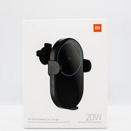 Держатели мобильных устройств - Автомобильный держатель с беспроводной зарядкой Xiaomi Wireless Car Charger 20W, 0