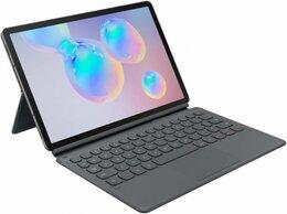 Планшеты - Чехол-клавиатура для Samsung Galaxy Tab S6 серый, 0