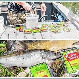 Приманки и мормышки - Активатор усилитель клёва Fishhungry стимулятор Голодная Рыба приманка, 0