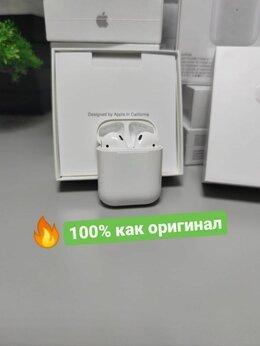 Наушники и Bluetooth-гарнитуры - Apple AirPods 2 с беспроводной зарядкой, Новые, 0