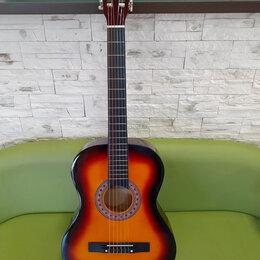Акустические и классические гитары - Гитара классическая цвет Санбёрст, 0