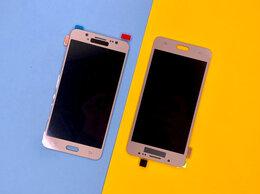 Дисплеи и тачскрины - Дисплей Samsung Galaxy J5 2016 (J510F) Amoled , 0