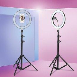 Фотоаппараты - Световое кольцо со штативом (диаметр 26см), 0