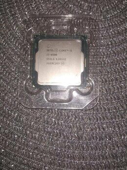 Процессоры (CPU) - Процессор Intel Core i5-6500(3200MHz, LGA 1151), 0