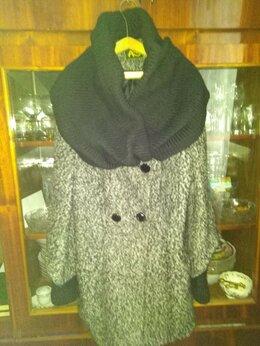 Пальто - полупальто, 0