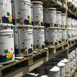 Краски - Эмали для окраски фасадов - КО-174, ХВ-161, АК-124 и другие. , 0