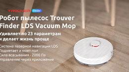 Роботы-пылесосы - Робот-пылесос Xiaomi Trouver Finder (новый), 0