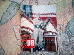 """Журналы и газеты - Журнал """"Огонек"""" СССР № 26 / июнь 1980 год, 0"""