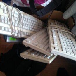 Клавиатуры - Клавиатуры и мыши , 0