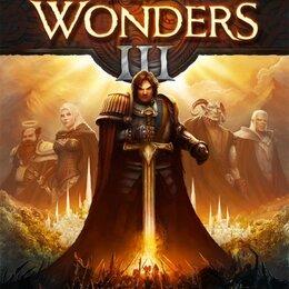 Видеофильмы - Age Of Wonders III =DVD-BOX=, 0