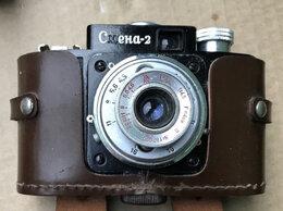 Другое - Старинный фотоаппарат Смена 2, 0