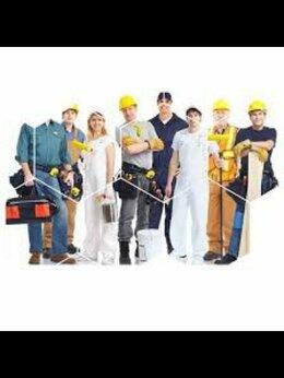 Бытовые услуги - Услуги разнорабочих, грузчиков.  Услуги клининга, 0
