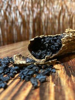 Продукты - Китайский чай улун Лао Те Гуань Инь в  огурце, 0