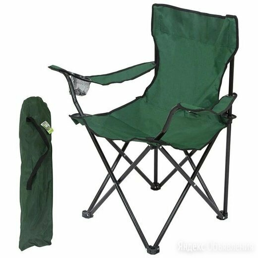 Кресло складное по цене 1500₽ - Походная мебель, фото 0