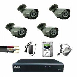 Готовые комплекты - Комплект видеонаблюдения AHD под ключ, 0