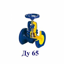 Водопроводные трубы и фитинги - Вентиль Ду 65 Zetkama 215, 0